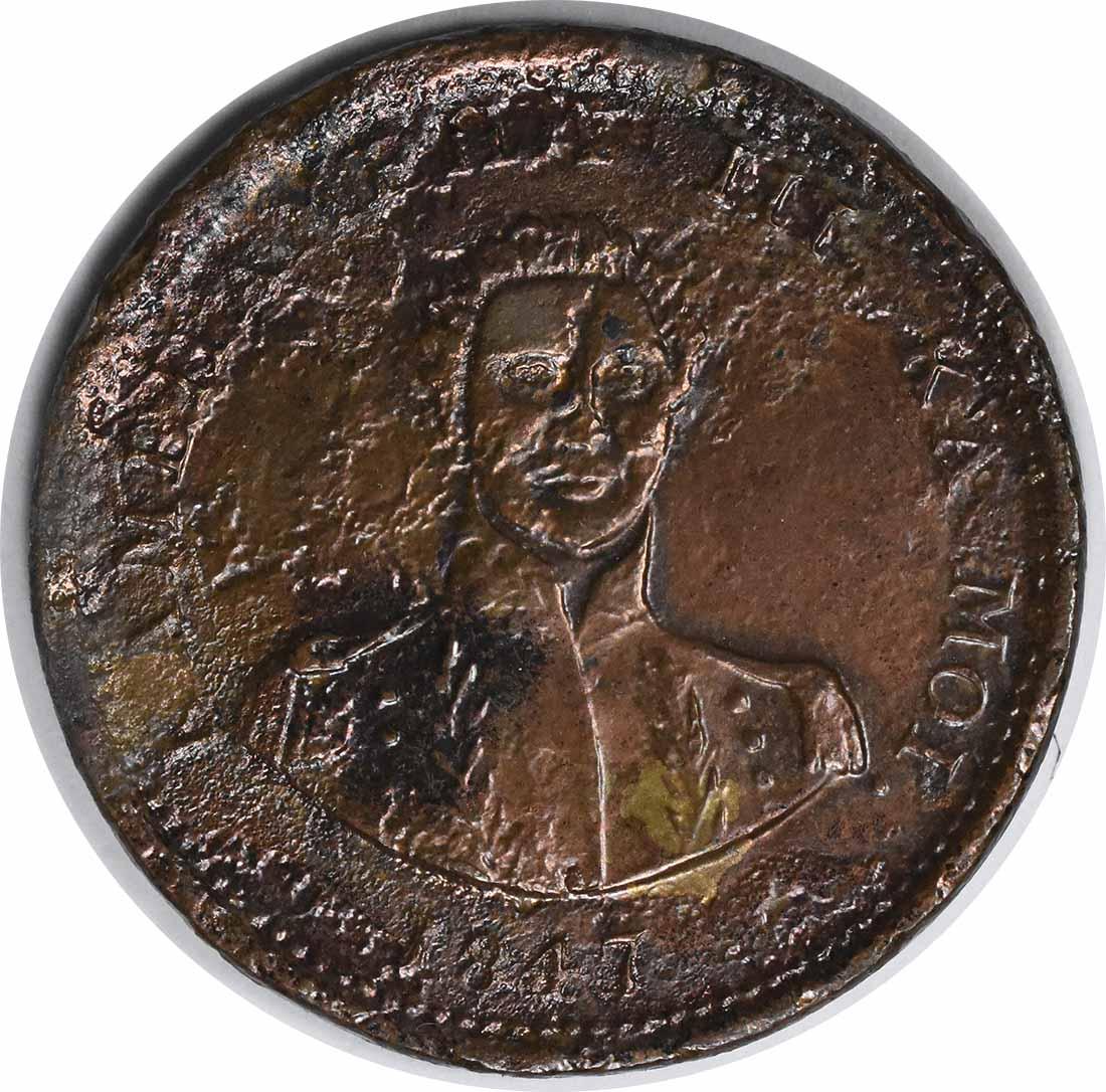 1847 Hawaiian Cent EF Slight Corrosion Uncertified