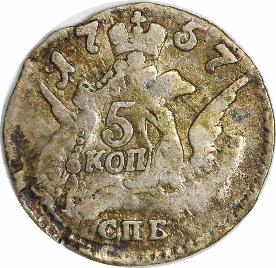 1757 Russia 5 Kopeks KMC15.2 VF Uncertified