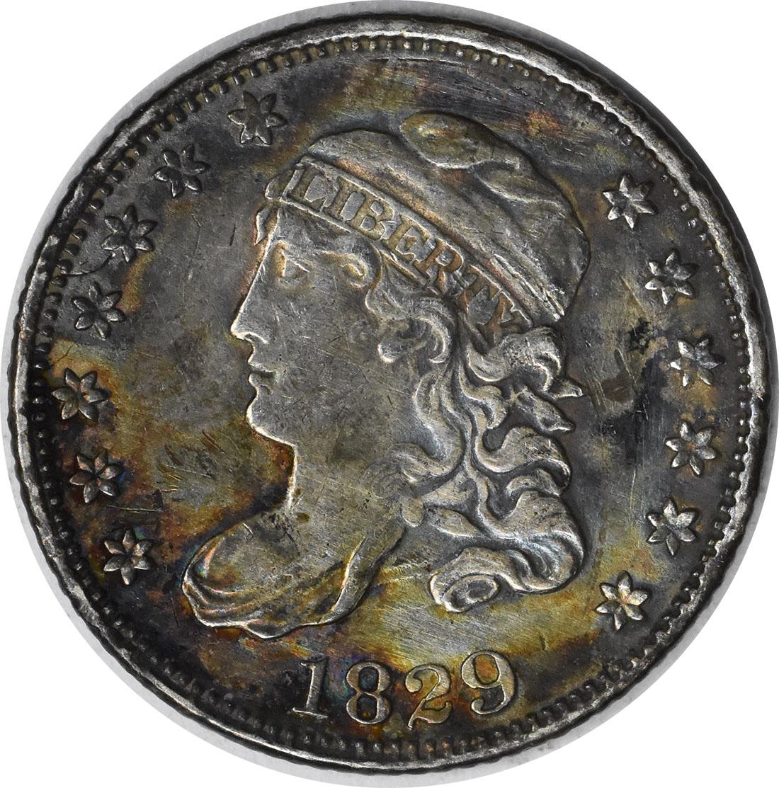 1829 Bust Silver Half Dime EF Uncertified #109