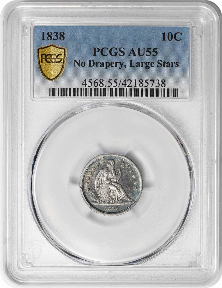 1838 Liberty Seated Silver Dime Large Stars AU55 PCGS