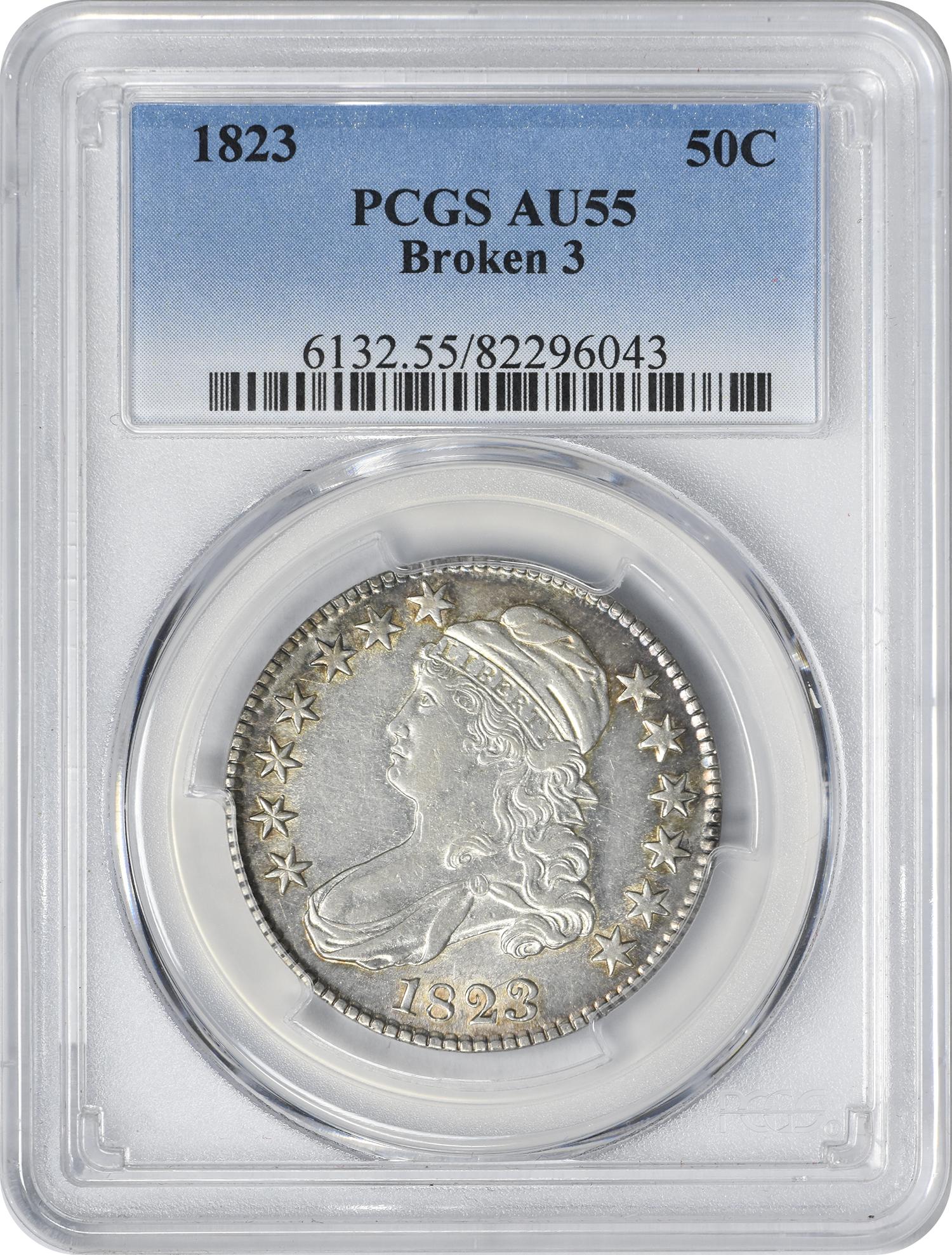 1823 Bust Silver Half Dollar Broken 3 AU55 PCGS
